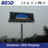 High brightness P25 led display outdoor/P25 led screen/P25 led panel