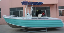 19ft m center console T-top aluminum fishing boat