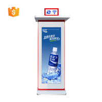Outdoor touch screen kiosk, Full HD Outdoor Advertising Display replacement lcd tv screen with H-D-M-I input