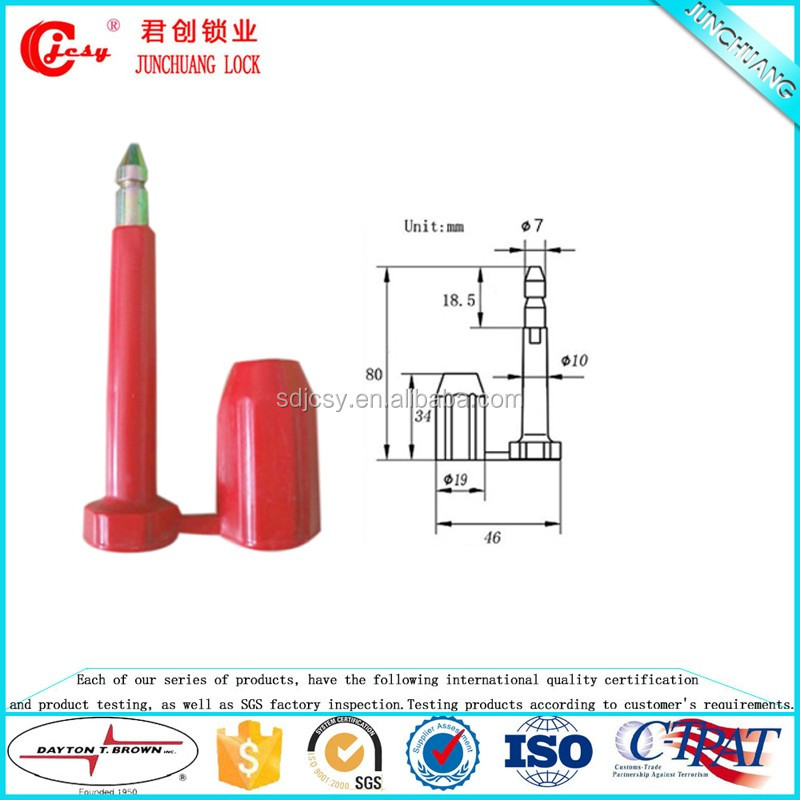 looking for high quality container doors bolt seal with competitive price JCBS601