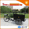 new design motorcycle three wheels gasoline with high quality