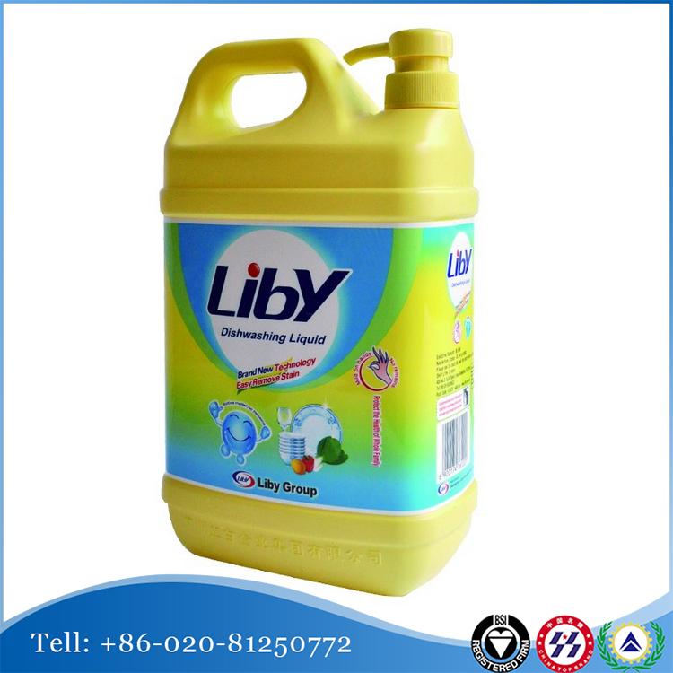 Средство для мытья посуды liby