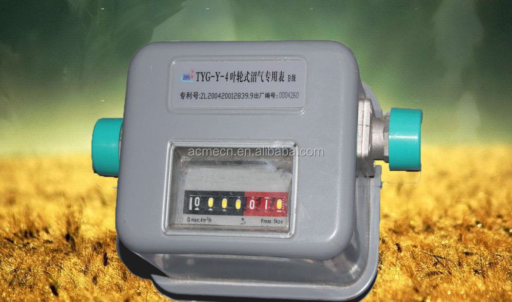 small wireless natural gas flow meter,biogas flow meter