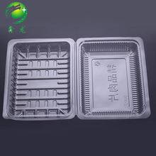 Frozen Food Meat Tray Packaging Design Box