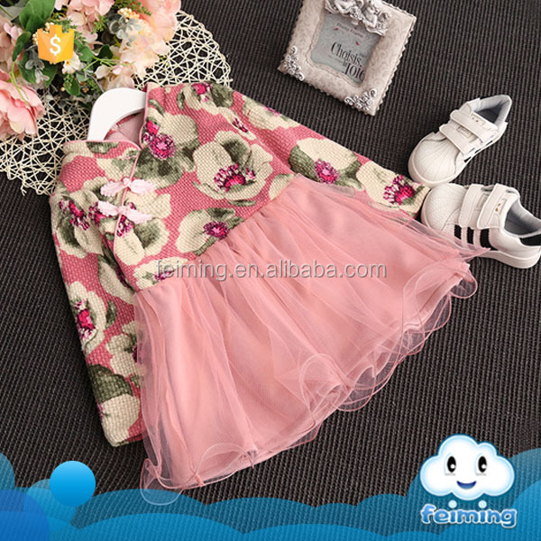 2016 Wholesale girls fancy fashion dress pictures of girls frocks organic clothing toddlers