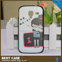 Romantic and beautiful design for samsung galaxy ace2 i8160 pc phone cover case