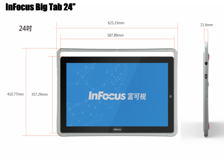Big tablet Android touch screen 20inch 24inch Tablet pc with NFC