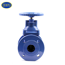 KEFA electric actuated water seal 50mm gate valve price