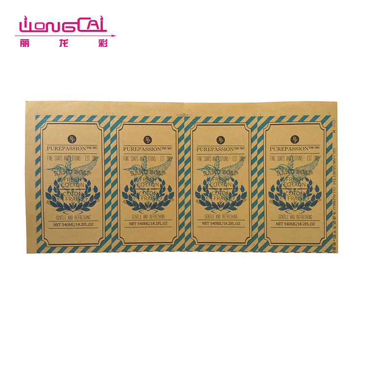 High quality hand soap self adhesive kraft paper label sticker printing