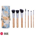 Sofeel Professional Bamboo Makeup Brush Set