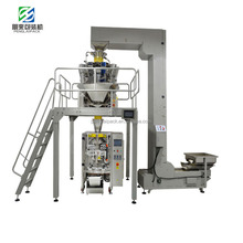 Automatic Pouch Packing Machine Price for Potato Chips/Candies/Rice Packaging