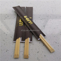 Tableware Wholesale Paper Wrapped Bamboo Chopsticks