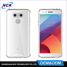 Wholesale high quality full cover shockproof tpu cell phone case for LG G6