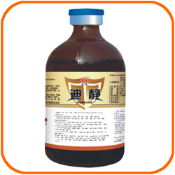 High Efficient Dewormer Liquid Ivermectin Injection for Dogs