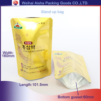 Ziplock foil bag / Ziplock Aluminium Foil Bag Coffee Herbal Powder Aluminum Custom Printed Foil Bags With Round Bottom Gusset