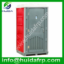 China HUIDA western type mobile removable portable chemical outdoor toilet plastic portable toilet cabin