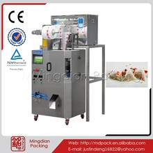 Automatic nylon pyramids tea bag blended tea blending and packing machine