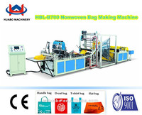 high speed t-shirt nonwoven bag making machine /plastic bag maker /trash bag machine price