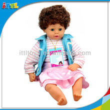 A543961 Baby 26 Inches Girl Soft Dolls Speaking Dolls