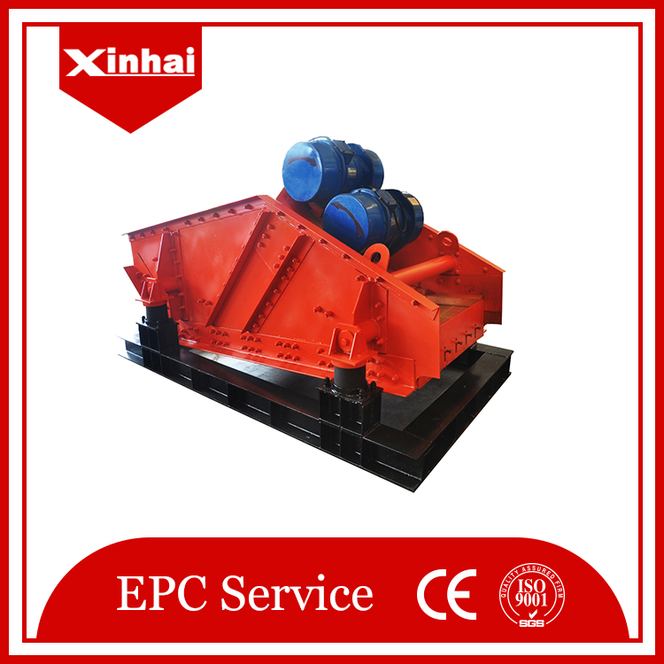 chinese Xinhai Mining dewatering screens vibrating for sale