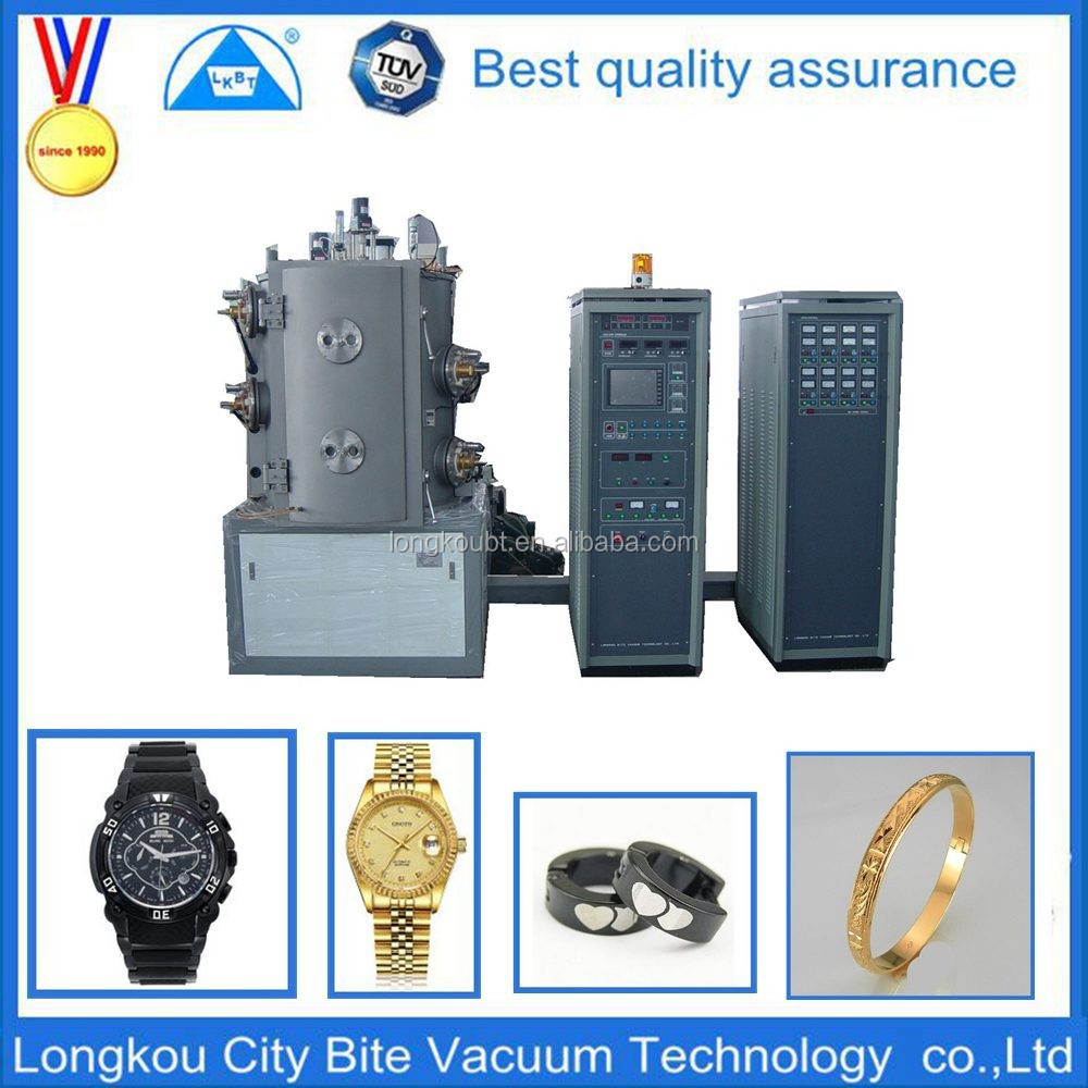 gold ,black ,rainbow color PVD vacuum coating machine/small vacuum metalizing machine