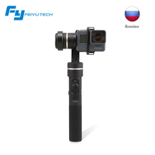 Feiyu fy G5 fy-G5 3 axis handheld gimbal stabilizer Splash proof for go pro 5 Yi cam 4K / AEE and most action camera G5 gimbal