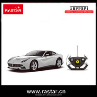 2015 new toys for kids rastar rc car for sale