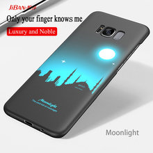 New Coming Sublimation Mobile Cell Moonlight Patten 3D Printing PC Phone Case for Samsung Galaxy S7