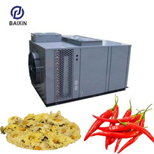 Easy Operation Tunnel type of heat pump industrial fruit dehydrator