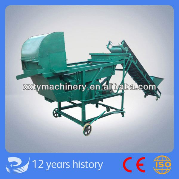 Tianuyu Brand High efficiency widely used grain cleaning machine/grain cleaner