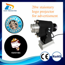 30w led gobo projector 3000 lumens rotating image