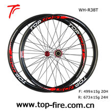 2013 newest style and hot selling Torayca T700,UCI standard carbon fiber Tubular wheel WH-R38T