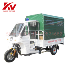 KAVAKI Brand New Three Wheel Ambulance Tricycle/Motorcycle/Motor Bike