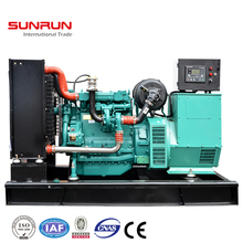 shopping mall 100kw powertrain generators made in italy