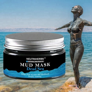 Skin Care Clay Mask Charcoal Pure Body Naturals Dead Sea Mud Mask 250g