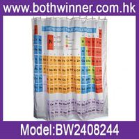 Printed shower curtain fabric ,h0tjw breathable shower curtain for sale
