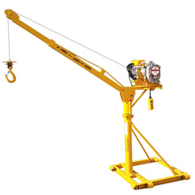 Portable Small Lift Construction Floor Crane Foldable Shop Crane Engine Crane