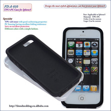 2014 new trendy plastic pc tpu case for iphone 5