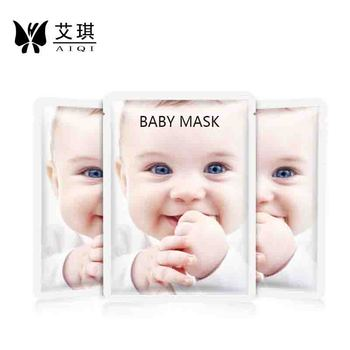 Baby mask, rejuvenation moisturizing mask, oem/odm processing