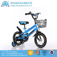 2016 OEM Kid Motor Bike/Kids Motorbicycle/12 Inch Chopper Bike Motor Bikes For Child's