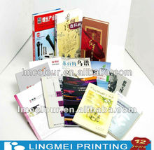 Variety of Printing Products in Guangzhou China