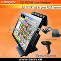 "ALL IN ONE Cash Register 17"" TFT LCD Monitor with Ticket Printer Barcode Scanner Cash Drawer"