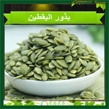 2017 Pumpkin Seeds Grown Without Shell- Grade AA
