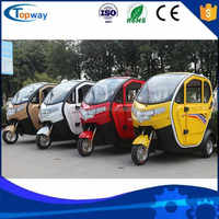 various speed change drive motor 3 seats fashion city electric tricycle