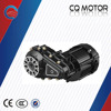 /product-detail/1000w-power-and-48v-or-60v-tricycle-cargo-passenger-brushelss-dc-gear-electric-motor-60348616740.html