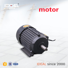 GQ40 50 steel bar cutter parts three phase 380v 3KW 4kw electric motor for sales