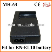 Genuine original battery charger MH-63 For Nikon made in China