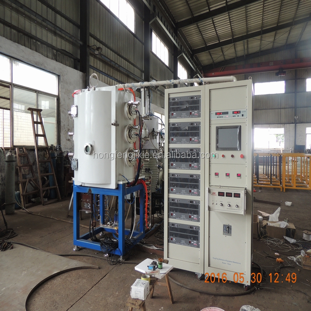 Jewelry gold vacuum plating coating equipment - Watch rose PVD ion machine