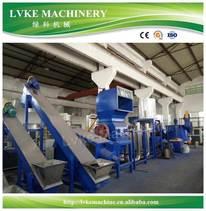300-1000KG PP PE recycling machine/cheap plastic recycling machine film recycling