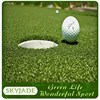 10mm Hot selling Mini Golf PE PP Artificial Grass Putting Green